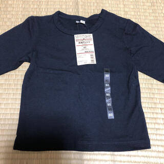 MUJI (無印良品) - 無印 長袖Tシャツ 80