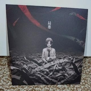 最悪 syudou CD(ボーカロイド)