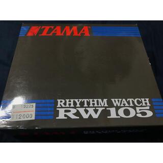新品未使用★TAMA RHYTHM WATCH RW105(その他)