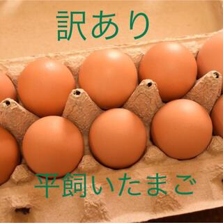 訳あり 平飼いたまご10個入り3パック 国産もみじの卵 新鮮(野菜)