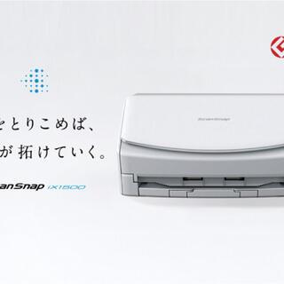 フジツウ(富士通)の富士通 ドキュメントスキャナー ScanSnap iX1500新品未開封 保証有(PC周辺機器)