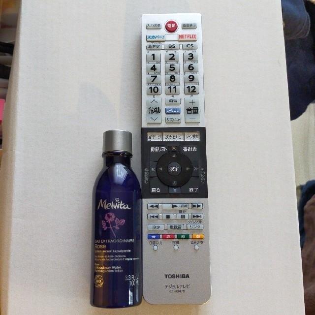 Melvita(メルヴィータ)のなぽん様専用 Melvita メルヴィータ フラワーブーケフェイストナーRS コスメ/美容のスキンケア/基礎化粧品(化粧水/ローション)の商品写真