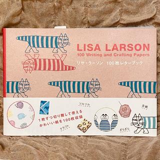 リサラーソン(Lisa Larson)の【新品】LISA LARSON リサ・ラーソン 100枚レターブック(ノート/メモ帳/ふせん)