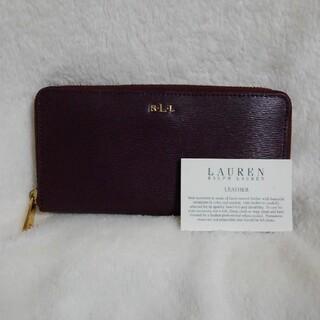 ラルフローレン(Ralph Lauren)のラルフローレン 長財布(ボルドー色)美品😄クリスマスsale(財布)