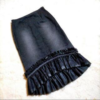 ダブルスタンダードクロージング(DOUBLE STANDARD CLOTHING)のダブルスタンダードクロージング フリルデニムスカート(ひざ丈スカート)