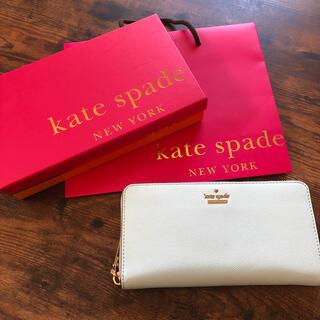 ケイトスペードニューヨーク(kate spade new york)のkate spade CAMERON STREET LACEY (財布)