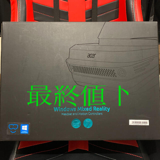 エイサー(Acer)のAcer Windows Mixed Reality(PC周辺機器)