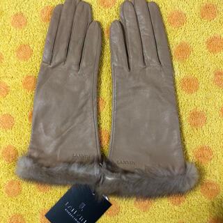 ランバン(LANVIN)のランバン 羊皮革ファー手袋(手袋)