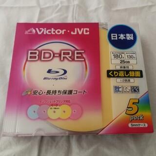 ビクター(Victor)のVictor JVC BD-RE ブルーレイディスク5枚セット(その他)