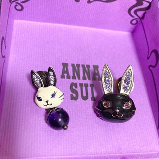 アナスイ(ANNA SUI)のANNA SUI アナスイ うさぎ ブローチ ピンバッチ 白黒セット(ブローチ/コサージュ)