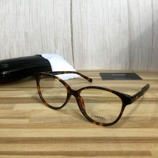 シャネル(CHANEL)のシャネル メガネ 鼈甲フレーム 丸メガネ 3213(サングラス/メガネ)