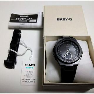 カシオ(CASIO)のCASIO MSG-W200CG-1AJF(腕時計(アナログ))