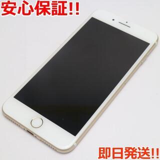 アイフォーン(iPhone)の美品 SOFTBANK iPhone7 PLUS 128GB ゴールド (スマートフォン本体)