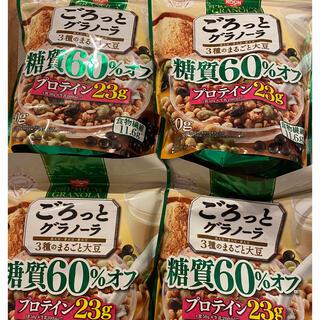 ニッシンショクヒン(日清食品)の【新品未開封】ごろっとグラノーラ✖️4袋(ダイエット食品)