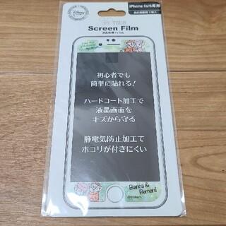 ディズニー(Disney)の[未開封]iPhone6s/6専用 液晶保護フィルム ビアンカ&バーナード(保護フィルム)