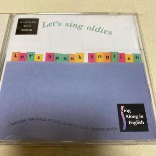 Let's sing oldies(映画音楽)