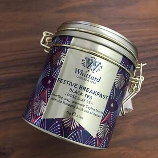 ハロッズ(Harrods)の英国 ウィッタード★Festive Breakfast Tea Clip Top(茶)