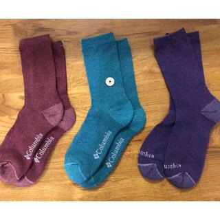 コロンビア(Columbia)の新品コロンビア Columbia メンズソックス 靴下3足セット153(ソックス)