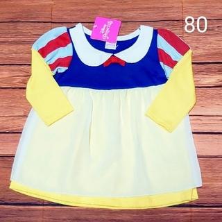 ディズニー(Disney)の【新品】なりきり白雪姫  長袖ワンピース 80 (ワンピース)