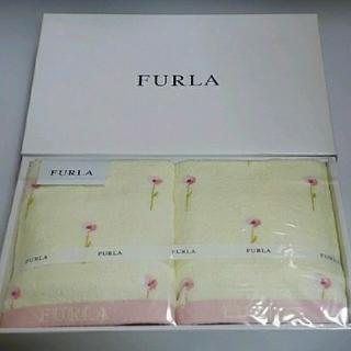 フルラ(Furla)のFURLAタオル +1(private label)(タオル/バス用品)