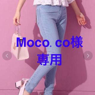 ワンアフターアナザーナイスクラップ(one after another NICE CLAUP)のMoco.co様 専用 お取り置き(スキニーパンツ)