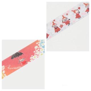 アフタヌーンティー(AfternoonTea)の MOOMIN✖︎ Afternoontea リトルミィ マスキングテープ (テープ/マスキングテープ)