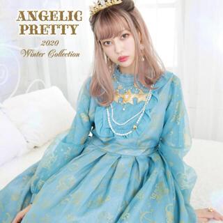 アンジェリックプリティー(Angelic Pretty)のLOOK BOOK Winter Collection 2020(ファッション)