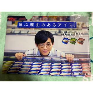 モリナガセイカ(森永製菓)の森永製菓 高橋一生 クリアファイル(クリアファイル)