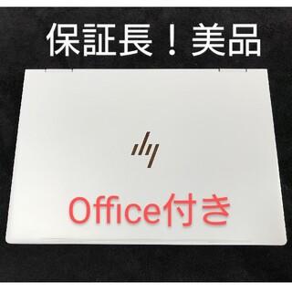 ヒューレットパッカード(HP)のノートパソコン ENVY x360 13.3 Office付き【使用わずか】(ノートPC)