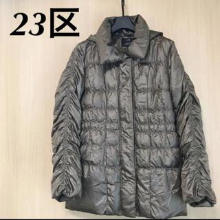 ニジュウサンク(23区)の23区 レディース 38 M ダウンジャケット アウター  ニジュウサンク(ダウンジャケット)