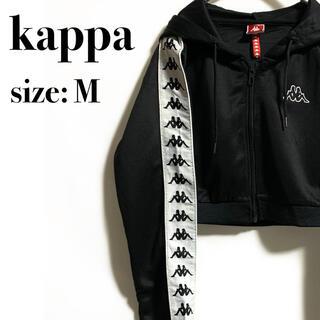 カッパ(Kappa)のKappa カッパ アームロング ジャージ(トレーナー/スウェット)