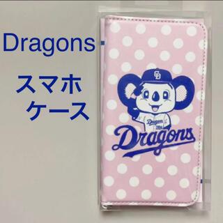 中日ドラゴンズ - 新品 中日ドラゴンズ スマホケース 全機種対応 手帳型 携帯ケース ドアラ