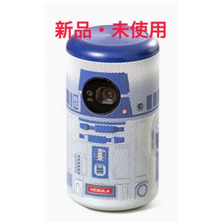 ディズニー(Disney)の新品・未使用 Anker Nebula Capsule II R2-D2™ (プロジェクター)
