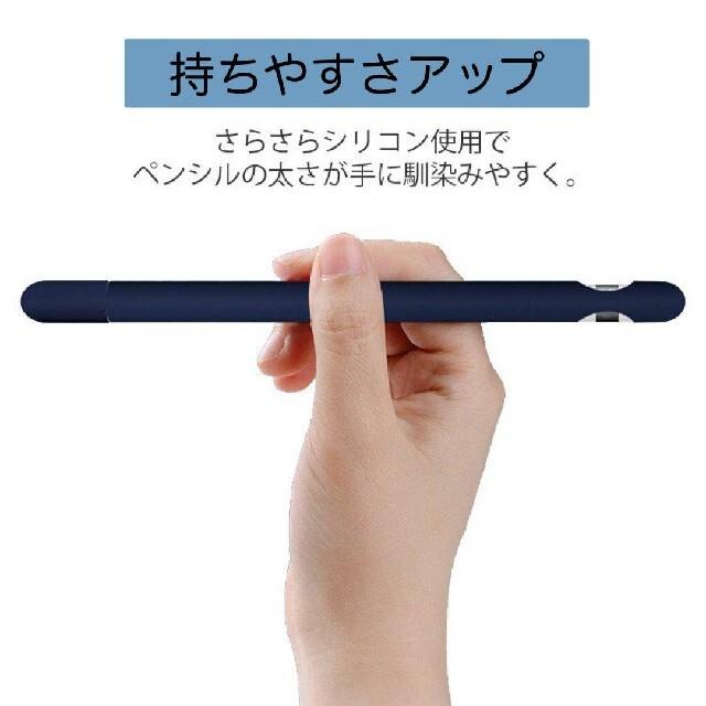 ペンシル ケース アップル Apple Pencil
