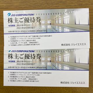 JSS 株主優待券(プール)