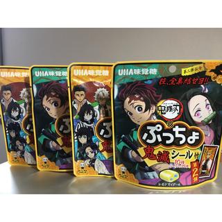 ユーハミカクトウ(UHA味覚糖)の最終値下げ!新発売 鬼滅の刃ぷっちょ 4袋(菓子/デザート)