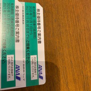 エーエヌエー(ゼンニッポンクウユ)(ANA(全日本空輸))の値下げANA株主優待券 航空券チケット 2枚組(航空券)