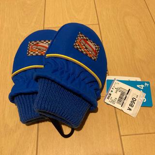 ニシマツヤ(西松屋)の男児 青色 手袋 (手袋)