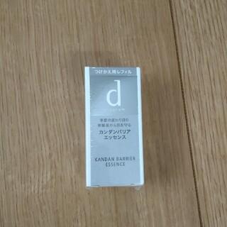 ディープログラム(d program)のdプログラム カンダンバリアエッセンス(つけかえ用レフィル) 敏感肌用 保湿美容(美容液)