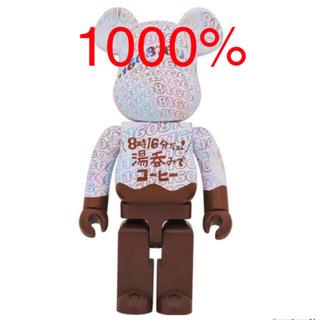 メディコムトイ(MEDICOM TOY)のBE@RBRICK 8時16分だヨ! 湯呑みでコーヒー 1000% ベアブリック(その他)