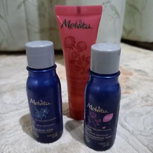 Melvita(メルヴィータ)のMelvita サンプルセット コスメ/美容のキット/セット(サンプル/トライアルキット)の商品写真