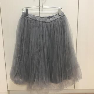 ダブルスタンダードクロージング(DOUBLE STANDARD CLOTHING)のダブルスタンダードクロージング ダブスタ チュールスカート(ひざ丈スカート)