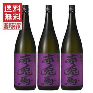 紫の赤兎馬 1800ml 芋焼酎 3本セット 【濱田酒造/鹿児島】(焼酎)