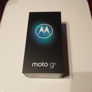 レノボ(Lenovo)の【新品未開封】moto g8(スマートフォン本体)