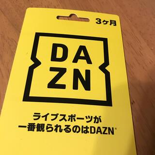 チム様専用 DAZN 3ヶ月無料(その他)