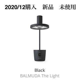 バルミューダ(BALMUDA)のバルミューダ BALMUDA The Light ブラック Black(テーブルスタンド)