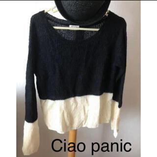 チャオパニック(Ciaopanic)のチャオパニック♡ バイカラーニット(ニット/セーター)
