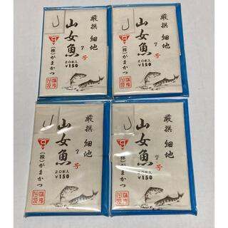 ガマカツ(がまかつ)のがまかつ製  細地 山女魚 7号4袋 セット(釣り糸/ライン)