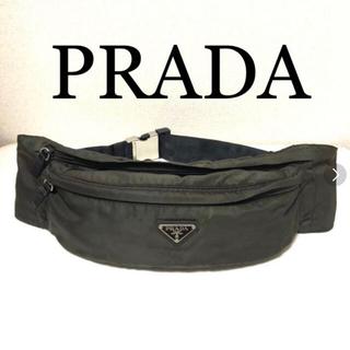 プラダ(PRADA)のPRADA ウエストバック (ボディバッグ/ウエストポーチ)