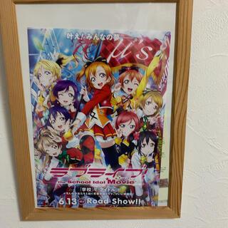 ラブライブ!映画のポスターとチラシ(印刷物)